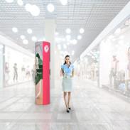 Mall 02